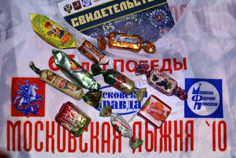 Московская Лыжня 2010. Призы