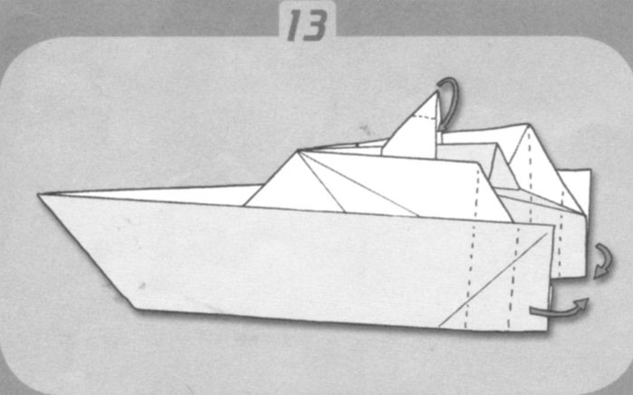 Яхта делается из двух деталей.