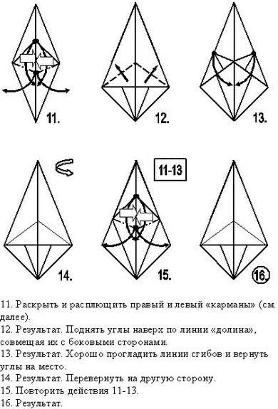 Схема оригами истребитель из бумаги
