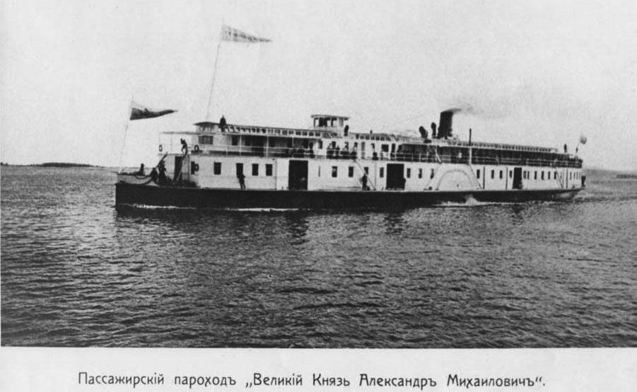 Картинки по запросу Транспортное судно великий князь александр михайлович