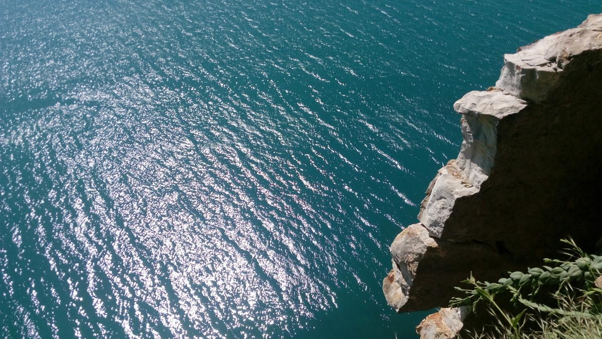 Киселёвские скалы